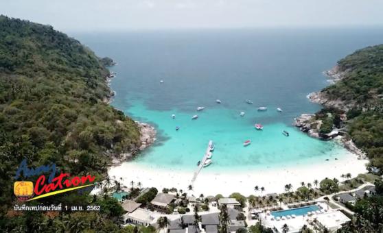 The Racha Resort Luxurious Villas